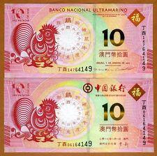 Macao / Macau, SET 2 x 10 Patacas, 2017, BOC and BNU, P-New, UNC   Rooster Set