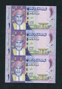 UNCUT SHEET of 3 bills Central Bank of OMAN  1 Rial 2015 COMMEMORATIVE  UNC