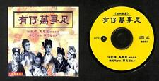 Hong Kong Yam Kim Fai Wu Jun Li Malaysia Cantonese Opera 2x VCD FCS7905