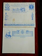 1890 Penny Postage Jubilee from South Kensington Museum Envelope and Insert