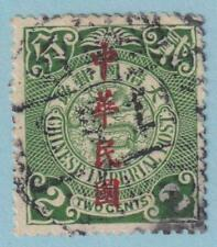 CHINA 165 USED NO FAULTS VERY FINE!