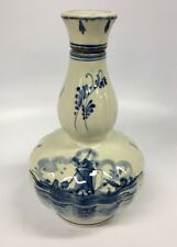 VINTAGE DELFT BLUE DECANTER WITH MUSIC BOX AMSTERDAM HOLLAND RARE FIND