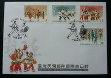 Taiwan Folk Art Performance 2004 Traditional Dance Martial 台湾民间艺陣 (stamp FDC)