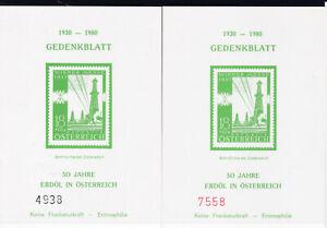 Gedenkblatt 50 Jahre Erdöl in Österreich mit schwarzer und roter Seriennummer