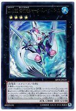 Yu-Gi-Oh Yugioh Card ABYR-JP039 Number C32: Shark Drake Veiss Ultra