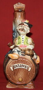 Vintage Bulgarian Folk Hand Made Glazed Ceramic Wine/Brandy Decanter/Figurine