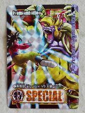 JAPAN BANDAI DRAGONBALL GT Carddass Premium ED 2 SS4 SON GOKU vs Great Ape Baby