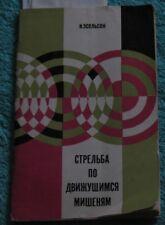 Book Shooting Sport Russian Sniper Soviet Rules Shooter Ussr firing Gun Moving
