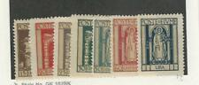 Fiume (Italy), Postage Stamp, #174-180 Mint Hinged, 1923