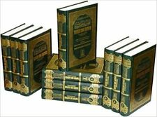 TAFSIR IBN KATHIR 10 VOLUME DARUSSALAM QURAN ARABIC WITH ENGLISH TRANSLATION NEW
