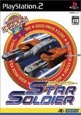 PS2 HuDSon Selection Vol.2 Star Soldier PlayStation 2 Japan Japanese Game