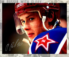 Pavel Bure ZSKA Red Army Moscow Autographed 8X10