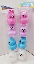 "Set of 8 New Plastic Easter Eggs For Basket or Egg Hunt Rabbit Shaped 3.25"""