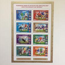 Offi. Fifa Fußball WM 2018 Rußland Briefmarken Gruppen KB World Cup Russia Stamp
