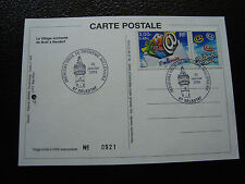 FRANCE - carte 1/1/2001 (meilleurs voeux) (cy41) french