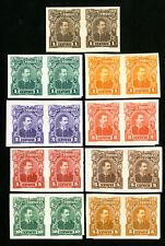 Honduras Stamps VF 9 proof pairs