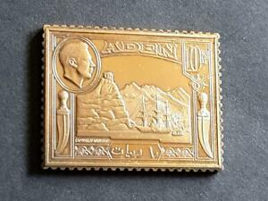 ADEN-GEORGE 6th-1939 10Rs-925 STERLING SILVER+GOLD PLATED STAMP INGOT-19g