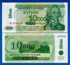 Transnistria P-29A 10,000 Rublei on 1 Ruble 1998 on 1994 Uncirculated Banknote