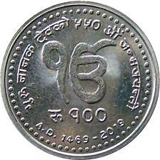 Sikh GURU NANAK 550th Birth ANNIV. Rs.100 Commemorative COIN 2019 Nepal UNC