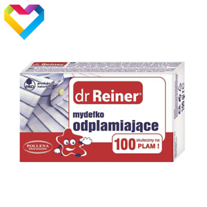 DR. REINER STAIN REMOVING SOAP - 100 STAINS - TEA COFFEE WINE OIL 100G