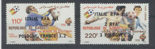 FOOTBALL Djibouti 2 val surchargé de 1982 **