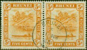 Brunei 1950 5c Orange SG82b P.14.5 x 13.5 V.F.U Pair