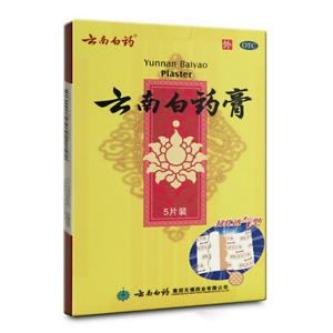 Chinese Herbs Yunnan YNBY Baiya Plaster 5 Patches/Box 云南白药贴膏