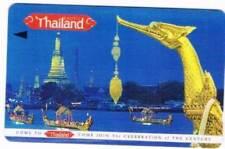 Malaysia: Phonecards  - THAILAND: CENTENARY CELEBRATION
