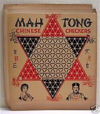 Mah Tong Chinese Checkers Checker Board Alox St Louis
