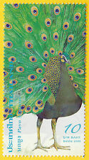PEACOCK STAMP Unused THAILAND POSTAGE 2008 Bird Feathers Nature NEW STAMP MNH