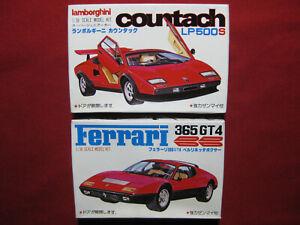 Lamborghini Countach LP500S + Ferrari 365 GT4 BB Kawai 1/38 Motorized Kit Rare