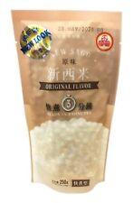 1 Paquete de wufuyuan nuevo sagú Sabor Original 250g para té de burbujas beber tapioca