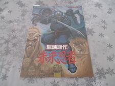 >> MIRAI NINJA ARCADE NAMCO SHOOT ORIGINAL JAPAN HANDBILL FLYER CHIRASHI! <<