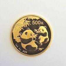 1 OUNCE 24K YELLOW GOLD 500 YUAN PANDA CHINESE COIN  DATED 2006