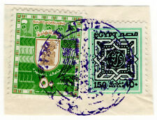 (I.B) Egypt Revenue : Duty Stamp 150m