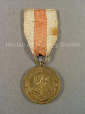 Polen: Verdienstmedaille der polnischen Feuerwehr, Adler mit Krone, 88008
