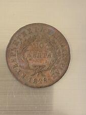 More details for rare greece 1828 10 lepta