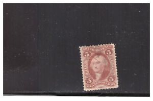 US SC. R28c .05 CENT PLAYING CARD STAMP USED  CAT. $40.00 #1 PG33