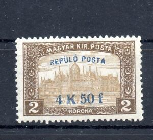 Old stamps of Hungary 1918 # 211 MLH AIR MAIL