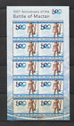 Philippine Stamps 2021 Battle of Mactan, 500 Years Anniversary, Complete set, Sh