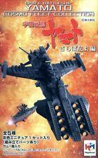 Megahouse #03 Middlesize Carrier Naska (Yamato Cosmo Fleet Collection)