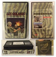 LES GOLANIS LE GLAIVE D'ISRAEL- Golani Israel Zahal IDF VHS [SECAM] French speak