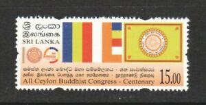 SRI LANKA 2019 ALL CEYLON BUDDHIST CONGRESS CENTENARY COMP. SET OF 1 STAMP MINT