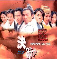 Huyết Chiến Tử Cấm Thành - The Duel  Phim Le Hong Kong Blu-Ray - USLT - Andy Lau
