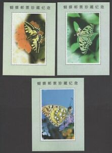 China 1980s presentation souvenir sheets not postally valid Butterflies (5)
