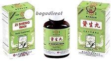 Lan Zhou Foci, Zi Sheng Wan (gastrointestinal system & spleen) 蘭卅佛慈資生丸 200 pills