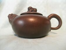 CHINESE YIXING BEAST TEAPOT, SIGNED