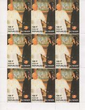 POPE JOHN PAUL II PRINCESS DIANA REPUBLIQUE DU NIGER 1997 MNH STAMP SHEETLET