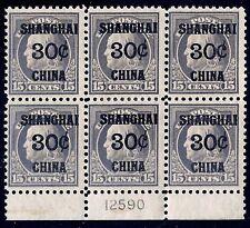 #K12 Mint-OG 1922 Plateblock of Shanghai, China US Postal Agency Surcharge...[A]