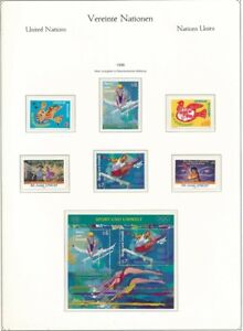 D209184 United Nations Vienna Bureau 1996 Nice Selection of MNH Stamps